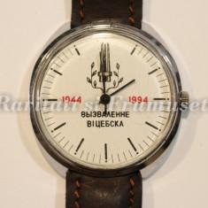 CEAS DE MANA BARBATESC, MADE IN URSS, D=3.7CM - Ceas barbatesc, Sport, Mecanic-Manual, Inox, Piele - imitatie, Analog
