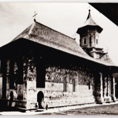 A.7 RPR CP necirculata manastirea Moldovita jud Suceava - Carte Postala Bucovina dupa 1918, Fotografie