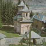 Romania - Carte postala circ. 1971-Manastirea Cornetu, Brezoi - 2/scanuri - Carte Postala Oltenia dupa 1918, Circulata, Fotografie