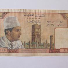 Rara! Maroc 10 Dirhams 1963 - bancnota africa