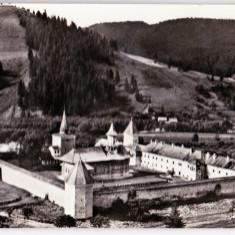 A.6 RPR CP necirculata manastirea Sucevita jud Suceava ctitoria Movilestilor - Carte Postala Bucovina dupa 1918, Fotografie