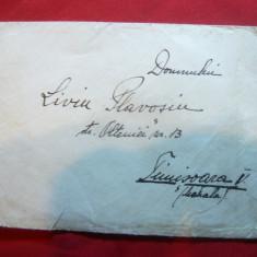 Plic circulat cu 5 timbre 1 leu violet Uzuale Ferdinand, circ.Bucures-Timisoara