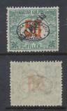 RFL 1919 ROMANIA ocupatia in Ungaria Debretin I porto cifre rosii 50 filleri