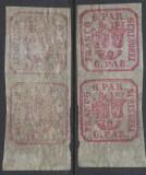 RFL 1864 ROMANIA Principatele Unite 6 parale neemis pereche fara sarniera MNH, Nestampilat