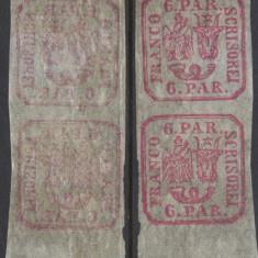 RFL 1864 ROMANIA Principatele Unite 6 parale neemis pereche fara sarniera MNH - Timbre Romania, Nestampilat