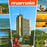 Carte postala circ. 1982 - Mamaia - Colaj de imagini, Circulata, Fotografie