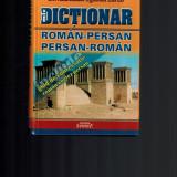 Dictionar roman-persan, persan roman - Dr. Alibeman Eghbali Zarch, 406 pag