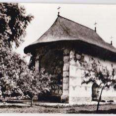 A12 RPR CP necirculata bisrica Arbore jud Suceava ctitoria hatmanului Luca Arbor - Carte Postala Bucovina dupa 1918, Fotografie