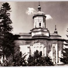 A10 RPR CP necirculata manastirea Probota jud Suceava ctitoria lui Petru Rares - Carte Postala Bucovina dupa 1918, Fotografie