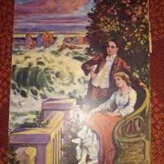 Carti postale litografii, Altul, Romania 1900 - 1950