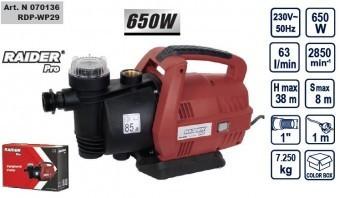 Pompa apa de suprafata 650W, Raider RD-WP29 foto mare