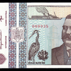 ROMANIA, 200 LEI 1992, UNC_Antipa_serie B.0003~000935 - Bancnota romaneasca
