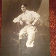 Carti postale foto, Fotografie, Romania 1900 - 1950