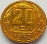 Moneda 20 Copeici - URSS, anul 1952 *cod 3840 xF+ aurita, Europa