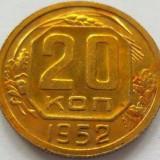 Moneda 20 Copeici - URSS, anul 1952 *cod 3840 xF+ aurita