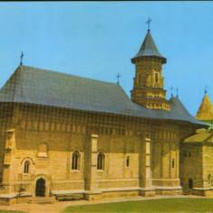 Carte postala necirculata - Manastirea Neamt -, Fotografie, Vanatori Neamt