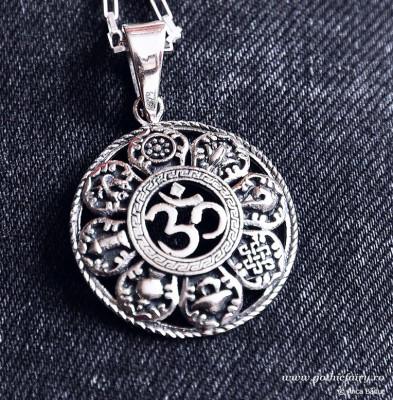 Pandantiv argint Mandala foto
