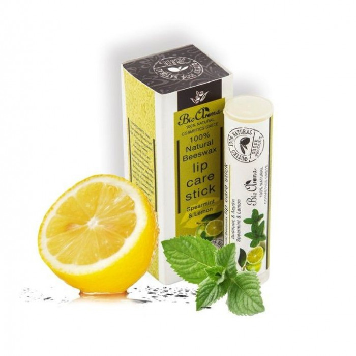 Balsam de buze cu ceara de albine, ulei masline, lamaie si menta 5 ml foto mare