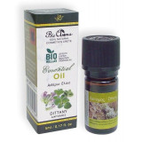 Ulei esential pur Dictamul, Oregano Cretan (Origanum dictamus) 5 ml - Crema de corp