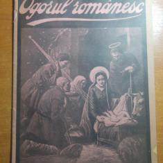 Revista ogorul romanesc 15 decembrie 1942-conlucrarea romano-germana,apicultura