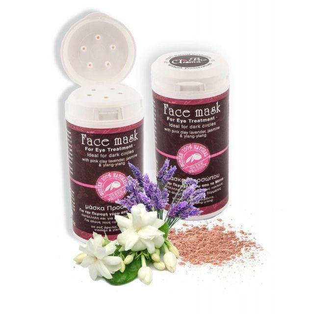 Masca fata pentru pete negre cu argila roz, lavanda, iasomie, ylang-ylang 40 ml foto mare