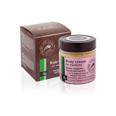 Crema anti-vergeturi, elasticitate - Trandafir salbatic si Galbenele 200 ml foto
