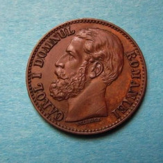 V- 2 bani 1880, DE COLECTIE! - Moneda Romania