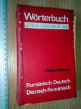 CARTE VECHE - DICTIONAR ROMAN GERMAN , GERMAN ROMAN-WORTERBUCH-1972