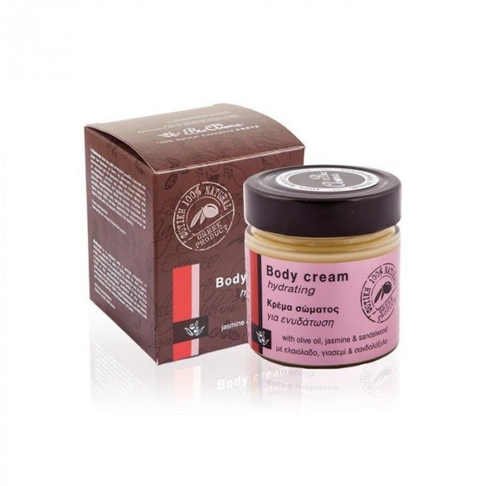 Crema de corp hidratanta cu Iasomie si Lemn de Santal 200 ml foto mare