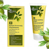 Crema calmanta pentru piele cu dermatita, eczeme, si psoriazis 100 gr Rizes - Crema de corp