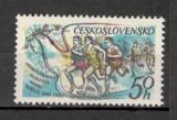 Cehoslovacia.1980 50 ani Maratonul Pacii Kosice  CC.472, Nestampilat