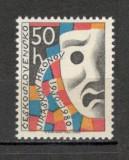 Cehoslovacia.1980 50 ani spectacolul Teatrului Hronov  CC.475, Nestampilat