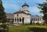 Carte postala Romania ,necirculata - Manastirea Govora - vedere generala