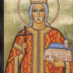 Carte postala Romania ,necirculata - Domnitorul, Stefan cel Mare,icoana pictata