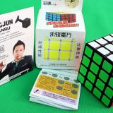 Profesional YJ Guansu - Cub Rubik 4x4x4 - Jocuri Logica si inteligenta