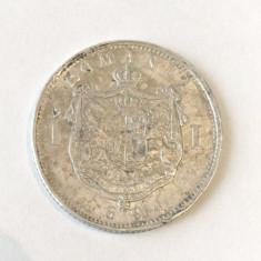 1 LEU 1894 ARGINT STARE EXCELENTA - Moneda Romania