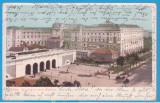 CARTE POSTALA CIRCULATA - AUSTRO-UNGARIA - VIENA - 1900 - TIMBRU 5 HELLER 1899, Austria, Printata