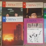 8 REVISTE CHINA - ANII 1980