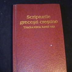 SCRIPTURILE GRECESTI CRESTINE-447 PG- - Carti Istoria bisericii