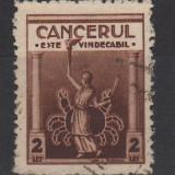 10, TIMBRE, ROMANIA, CANCERUL, 1937, STAMPILAT; ASISTENTA SOCIALA, MEDICINA