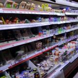 Vitrina frigorifica supermarket