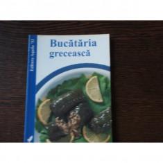 BUCATARIA GECEASCA - APHRODITE KAIPI