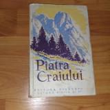 PIARTA CRAIULUI-IONESCU-DUNAREANU