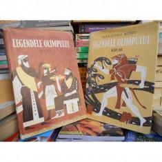 Legendele Olimpului, 2 vol, Alexandru Mitru - Carte Monografie
