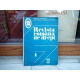 REVISTA ROMANA DE DREPT 4 ANUL XLIII 1987 , Cursuri