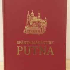 SFANTA MANASTIRE PUTNA-550 DE ANI DE LA PUTEREA PIETREI DE TEMELIE , 2016