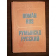 Dictionar roman-rus / 60.000 cuvinte-titlu/ 1592 pagini- Bolocan/ Medvedev/ Vorontova - Fard pleoape