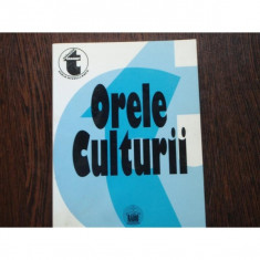 ORELE CULTURII - ANTOLOGIE CONFERINTE - Carte Antologie