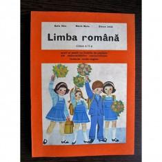 Limba Romana - clasa a II-a - Carte Teste Nationale