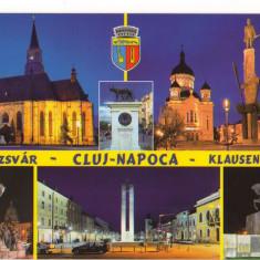 CPI (B8147) CARTE POSTALA - CLUJ-NAPOCA, MOZAIC - Carte Postala Transilvania dupa 1918, Necirculata, Fotografie